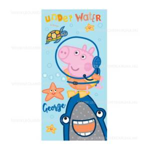 Peppa Pig George strandtorolkozo